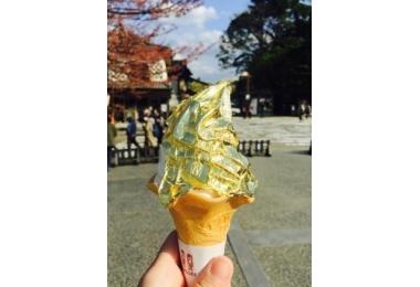 Sorvete ostentação: sorveteria japonesa cria sorvete com ouro
